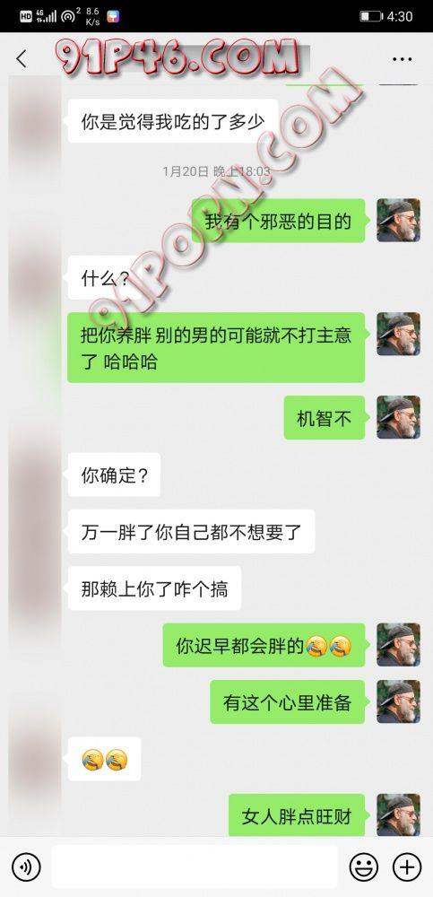 Screenshot_20210218_163001_com.tencent.mm.jpg
