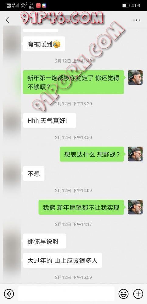 Screenshot_20210218_160306_com.tencent.mm.jpg