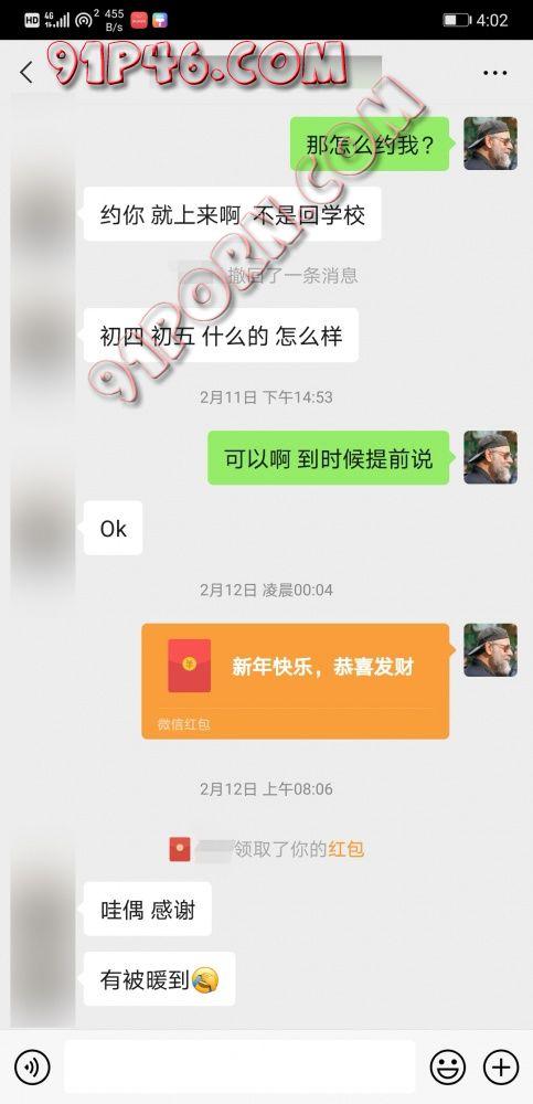 Screenshot_20210218_160253_com.tencent.mm_edit_95.jpg