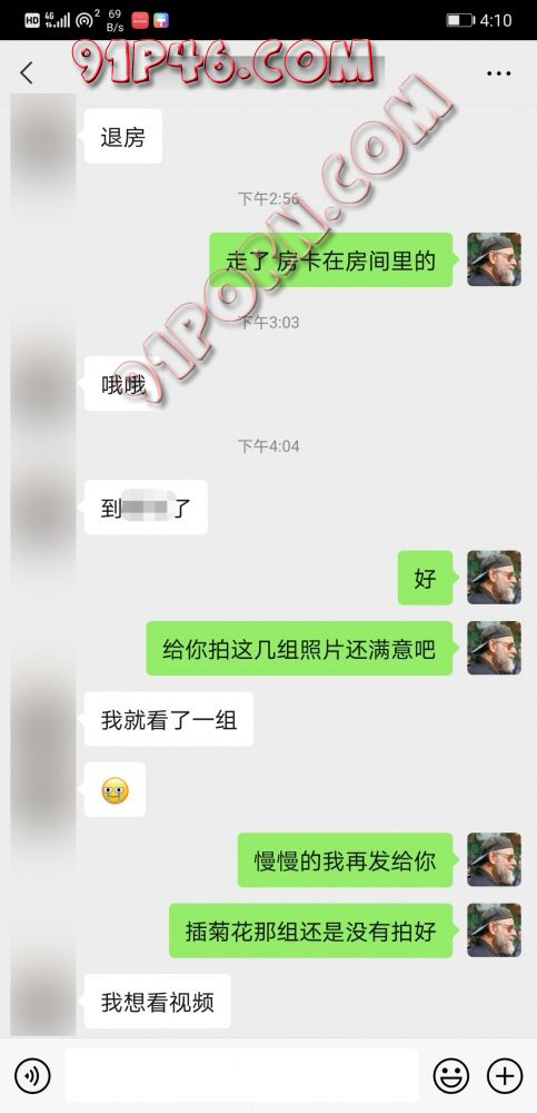 Screenshot_20210218_161017_com.tencent.mm_edit_95.jpg