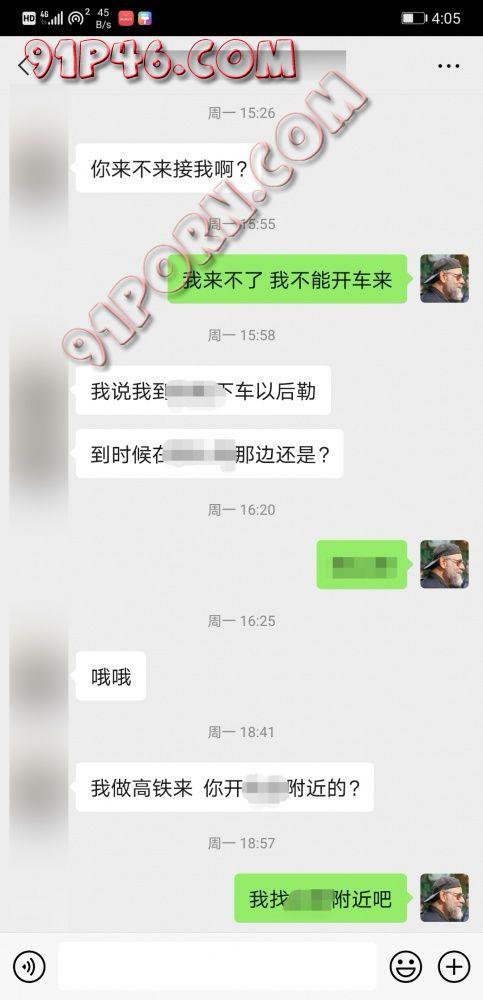 Screenshot_20210218_160541_com.tencent.mm_edit_95.jpg