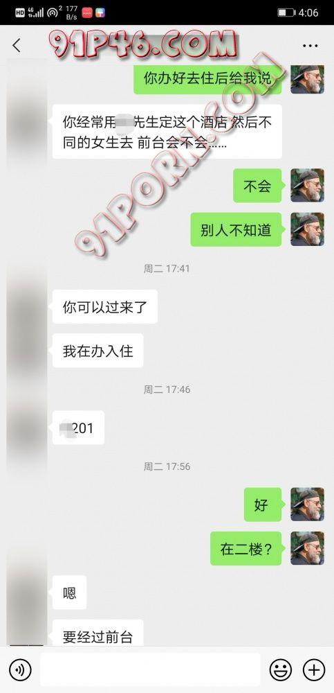Screenshot_20210218_160617_com.tencent.mm_edit_95.jpg